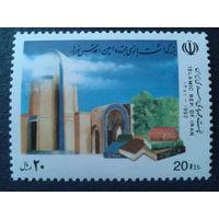 Иран 1992 книги, написанные писателем