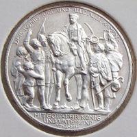 Пруссия, 2 марки 1913 года (А), состояние UNC, серебро 900 пробы/ 11,111 г, 100-летие победы над Наполеоном, военное дело, юбилейная, KM#532