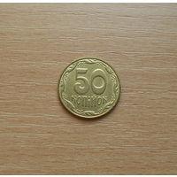 Украина, 50 копеек 2007 года, хорошее состояние