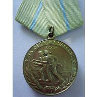 """Медаль """"За оборону Одессы """" КОПИЯ"""