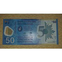 Уругвай 50 песо 2017 / 2018 50 лет Национальному банку UNC Полимер