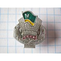 """ДСО """"Урожай"""" СССР"""