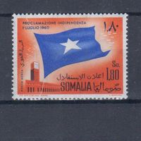 [641] Сомали 1960. Независимость.Флаг. MNH