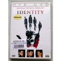 Идентификация \ Identity DVD9