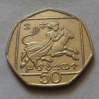 50 центов, Кипр 1993 г.