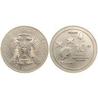 Сан Томе и Принсипи 100 добра 1985 10 лет независимости UNC