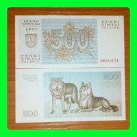 Литва P46 500 Талонов 1993 UNC. cерия. OH 383174