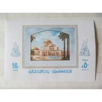 Египет. 1988. Оперный театр. Блок
