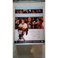 Дэвид Линч 5 DVD. Коллекц.издание