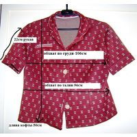Костюм бордовый (кофта с юбкой) с коротким рукавом, р.48