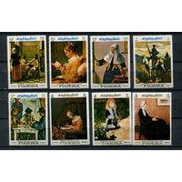 Фуджейра - 1967 - Картины - [Mi. 198-205] - полная серия - 8 марок. MNH.