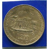 Италия 200 лир 1989 , 100 лет Военно-Морской Базе в Торанто