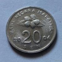 20 сен, Малайзия 2004 г.