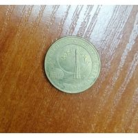 Бесплатная доставка. 10 рублей 2011 Россия. 50 лет первого полёта человека в космос (1)