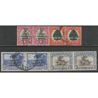 Кения Уганда Танганьика. Надпечатка на Южной Африке. 1941г. Mi#72-79. Серия в парах.