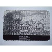 Единый билет на посещение Колизея, Римского Форума и Палатинского холма (Рим, Италия)