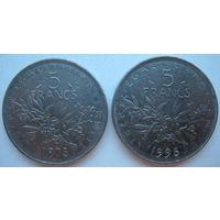 Франция 5 франков 1973, 1995 гг. Цена за 1 шт. (g)