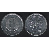 Япония _y95.2 1 йена 1992 год Акихито(Хэйсэй)-4 (h02)