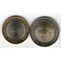 Восточный Тимор 100 и 200 сентаво 2012 и 2017 года.(из ролла)