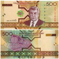 Туркменистан. 500 манат (образца 2005 года, P19, UNC) [серия AB]