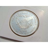 "Мали.  10 франков 1960 года  ""День независимости""  КМ#1"