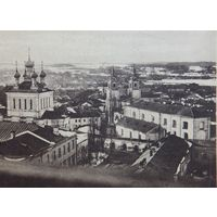 Минск Верхний город 1918