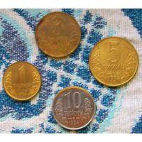 Узбекистан 1, 3, 5, 10 тийин 1994 года. Инвестируй в монеты планеты!