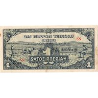 Голландская Индия, 1 рупия обр. 1944 г. Не частая