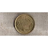 Марокко 20 сантимов 2002//(NS)