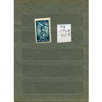 """РУМЫНИЯ,1948  спорт. (на """"СКАНЕ"""" справочно приведены номера и цены по Michel)"""