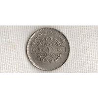 Сирия 1 фунт 1979(dic)