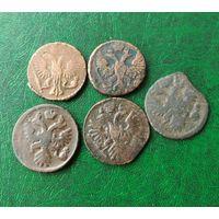 Деньга денга 5 шт одним лотом 1747,1748,1735, 1731? 1736?