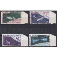 Космос. Пилотируемые полета. Камерун. 1966. Полная серия. Michel N 449-452 (17,0 е)