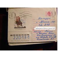 Хмк Россия 1993 почта