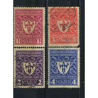 Германия Респ 1922 Выставка в Мюнхене Герб #199-202
