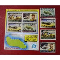 Соломоновы Острова, война, корабли, авиация. распродажа
