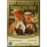 Буч Кэссиди и Сандис Кид , DVD5