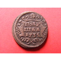 Полушка 1735 медь