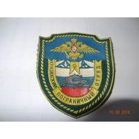 Шеврон Хунзахского пограничного отряда ПУ ФСБ РФ по Республике Дагестан