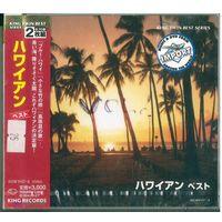 2CD Various - The Hawaiian best (2004)