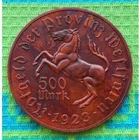 Германия. Нотгельды. Вестфалия 500 марок 1923 года. Лошадь. Патина. Состояние! Предложите свою цену! RR