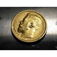 15 рублей 1897 г. / АГ / +++ РАСПРОДАЖА КОЛЛЕКЦИИ +++