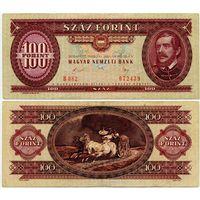 Венгрия. 100 форинтов (образца 1989 года, P171h)