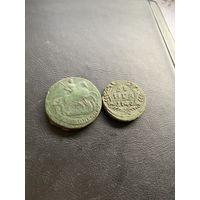Деньга 1740 + 2 копейки 1757 г. С рубля без МПЦ. В превосходном состоянии!!!