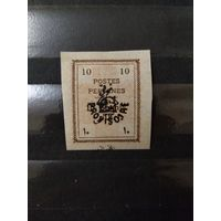 1906 Персия герб чистая клей лёгкая наклейка без дыр (1-2)