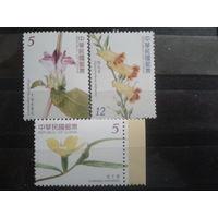 Китай Тайвань 2006 цветы полная серия