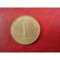1 шилинг 1995 года Австрия