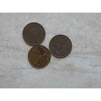 3 копейки 1984, 1990, 1987