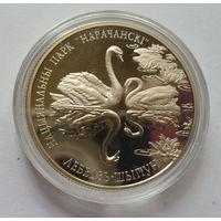 Беларусь 1 рубль 2003г. лебедь.