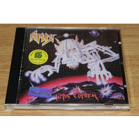 Ария - Игра С Огнем - CD